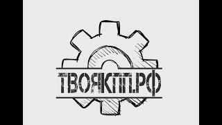 Тяжёлый ремонт МКПП Opel Zafira B (Заменя коробки Опель Зафира Б)