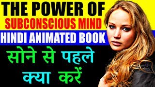 The Power of Your Subconscious Mind by Joseph Murphy in Hindi