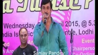 Hoga tumse pyara kaun sung by Sanjay Pandey