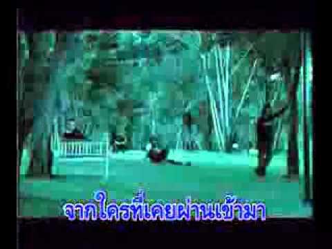 ดินแดนแห่งความรัก - เครสเชนโด้ MV