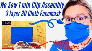 1+ Minute No Sew 3D Filter Pocket Cloth Face Mask #Masks4all