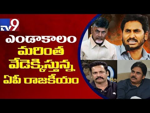 Where is AP special status agitation going ? || Question Hour with Hero Sivaji - TV9