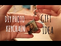 DIY Photo Keychain | Gift Idea