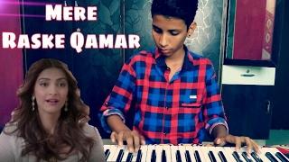 Mere Rashke Qamar | Piano Cover | Instrumental Karaoke Version | Nusrat Fateh Ali Khan | The Kamlesh