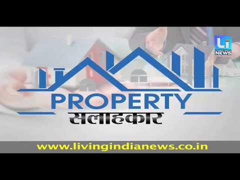 Real Estate Opportunities in Amritsar| Property सलाहकार- Best Advice on Property | #LivingIndiaNews