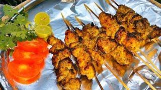 How to Make Chicken Kebab  Turkish Chicken Kebab Recipe