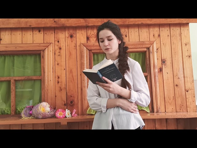 Изображение предпросмотра прочтения – ДианаГалиева читает произведение «Я не любви твоей прошу...» А.А.Ахматовой