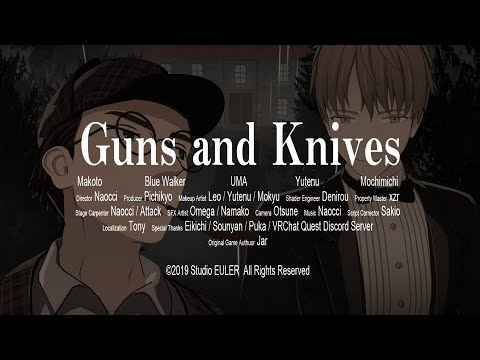 Guns and Knives - ナイフと拳銃 (VRChatで作成された本格ショートサスペンス映画) - YouTube