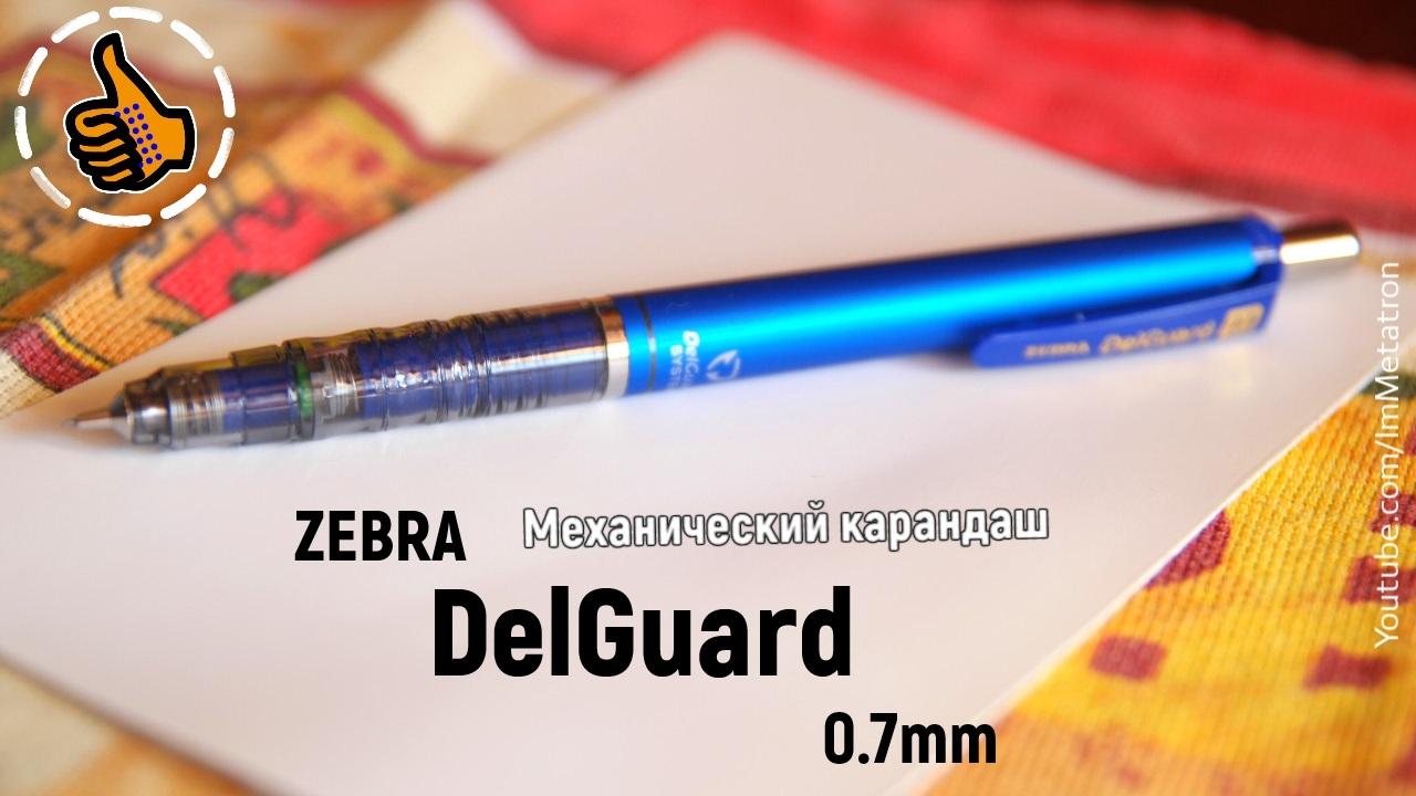 Необходимо записать что-то важное?. Используй ручку uni-ball signo 207. Благодаря водоустойчивым чернилам, ручка uni-ball signo 207 представляет.