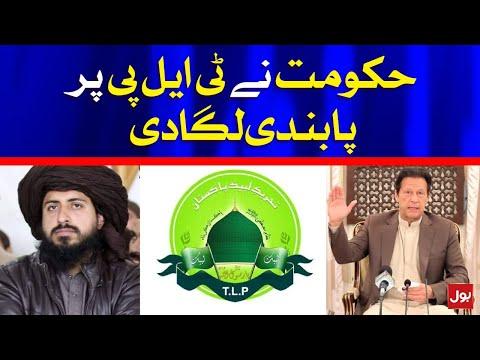 TLP Banned Saad Hussain Rizvi - Govt Ban Tehreek-e-Labbaik Pakistan