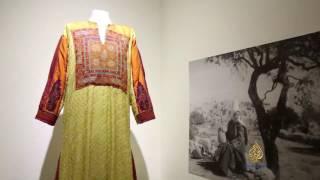 متحف دار الطفل الفلسطيني