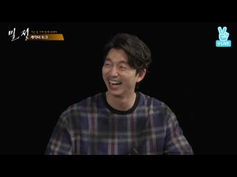 "[EngSub] THE AGE OF SHADOWS (밀정) - Song Kang Ho ""Gong Yoo has a very pure soul"""