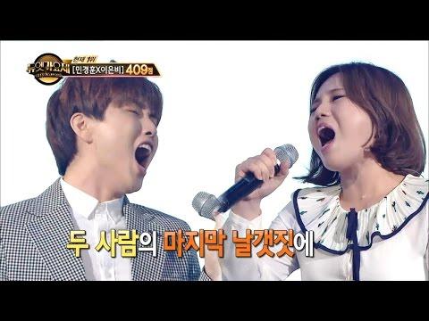 【TVPP】Sandeul(B1A4) - Butterfly, 산들(비원에이포) - 버터플라이 @Duet Song Festival
