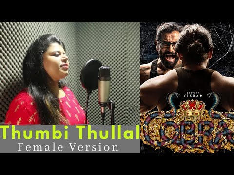 Cobra - Thumbi Thullal |Cover Version| Quarantune Series| HoneyBlazeVEVO |