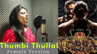 Download song Cobra - Thumbi Thullal |Cover Version| Quarantune Series| HoneyBlazeVEVO |
