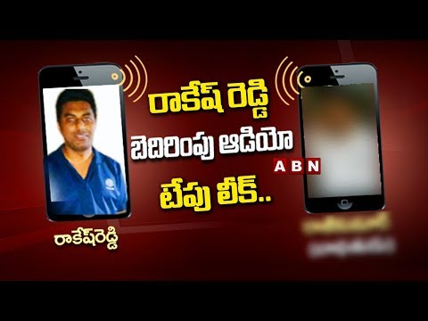 Jayaram Chigurupati Case | Rakesh Reddy's audio tapes leaked | ABN Telugu