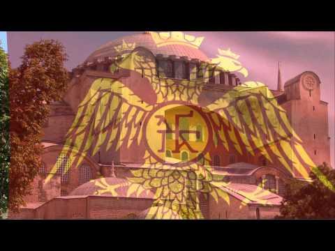 Βασιλεία Ῥωμαίων, Eastern Roman (Byzantine) Empire tribute flag & anthem