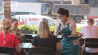 モスクワで飲食店再開 感染拡大止まらずも経済優先(20/06/17)