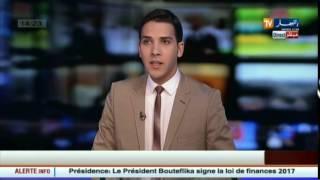 رئاسة: الرئيس بوتفليقة يوقّع على قانون المالية لسنة 2017