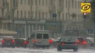 Продолжается устранение последствий непогоды в Беларуси