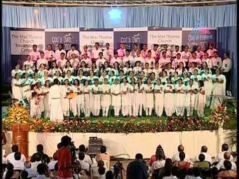 Kurunnu Paithale - Trivandrum Marthoma Centre Choir