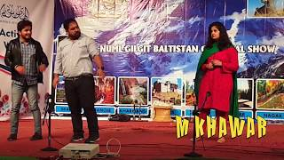 MY THEATER CLIPS WHICH I PERFORM IN RAWAPINDI ART COUNCIL FOR NUML ISLAMABAD.