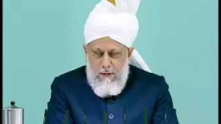 Friday Sermon: 11th December 2009 - Part 3 (Urdu)
