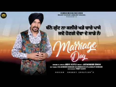 Marriage Day | Jeevi Kotli | Official Full Song 2018 | Kundhi Muchh Records