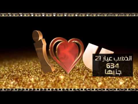 أسعار الذهب اليوم الأحد 18 -6-2017 فى مصر  - 16:21-2017 / 6 / 18