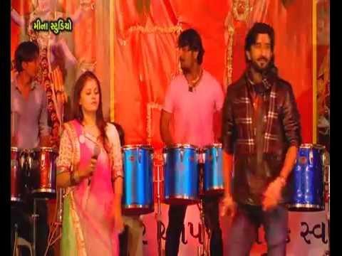 Patayraja Garbariya Koravo   Gujrati Lokgeet Song  Gaman Santhal  Meena Studio  Gujarati Sangeet