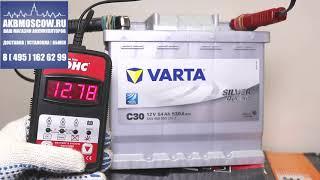 Видео обзор аккумулятор автомобильный Varta Silver Dynamic C30  554 400 053 12В 54Ач 530а