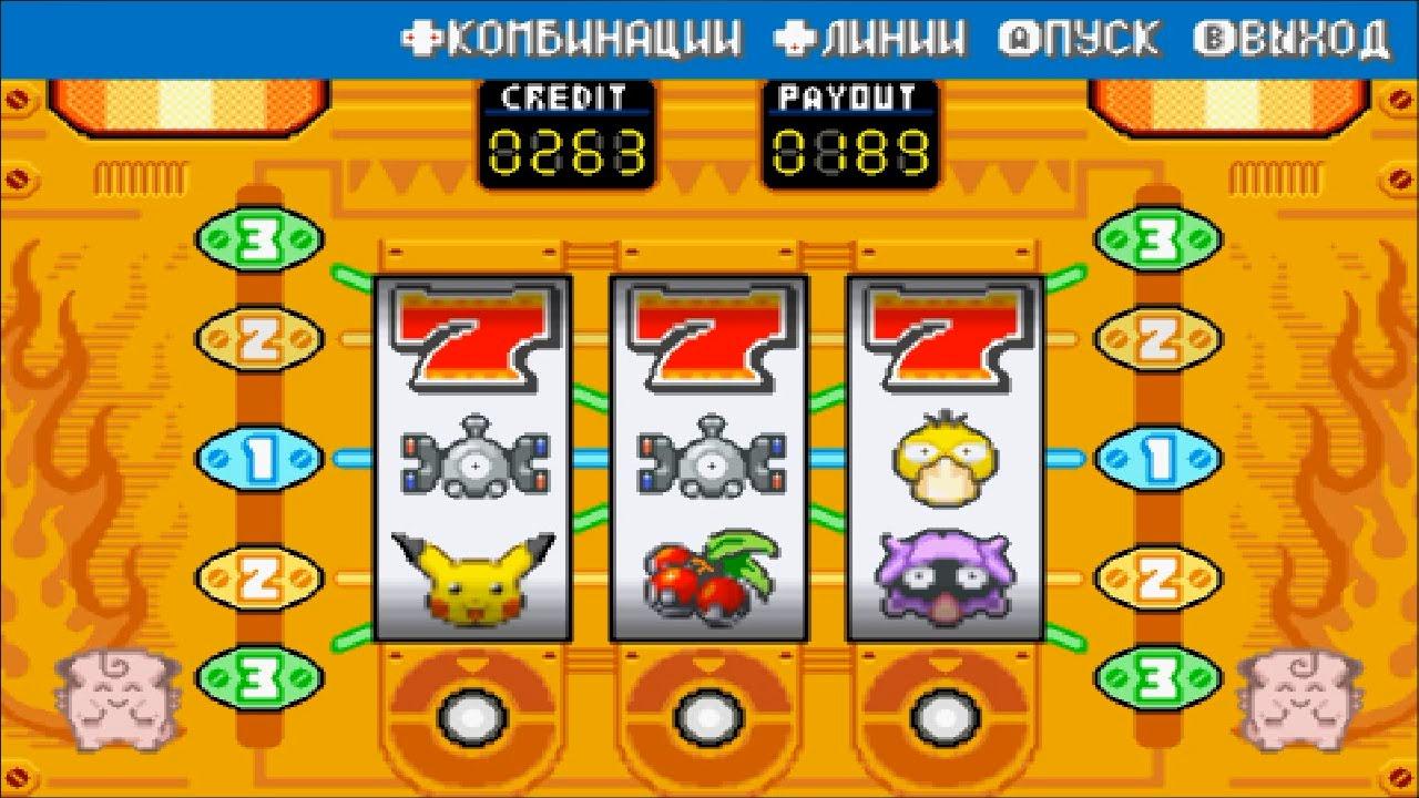 На n95 nokia игровые скачать 8gb автоматы
