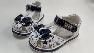 Детские босоножки сандалии сандали для девочек белые бантик 21-26 4107