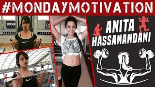 ANITA HASSANANDANI\'s Diet plan, Workout Routine And Everyday Exercise | #MondayMotivation