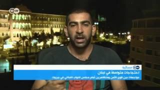 """ناشط في حركة """"طلعت ريحتكم"""" اللبنانية: نتحدى إثبات تمويلنا من الخارج أو تأثير قوى خارجية على حراكنا"""