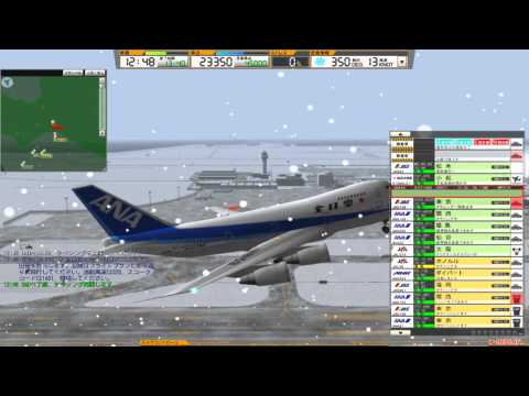 Repeat ATC3 RJAA self-made stage The Old Narita by Tyler