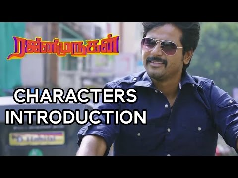 Rajini Murugan - Characters Introduction | Sivakarthikeyan, Keerthy Suresh, Soori | D Imman | Ponram