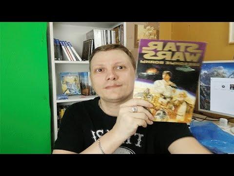 Видео: Обзор Распаковка комикса Звёздные Войны 1997г #starwars