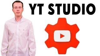Обзор новой YouTube Studio (бета)