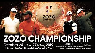 The ZoZo Championship in Japan | Does anybody care about this?