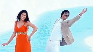 Nippu Songs - Oh Nenaa - Ravi Teja, Deeksha Seth