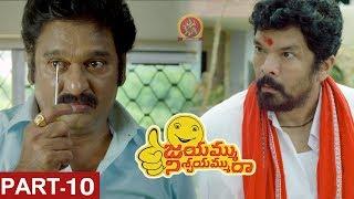 Jayammu Nischayammu Raa Part 10 - latest Full Movies - Srinivas Reddy, Poorna