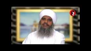 Tuj Bin Kaven Hamara -Sant Surinder Singh JI MithaTiwana