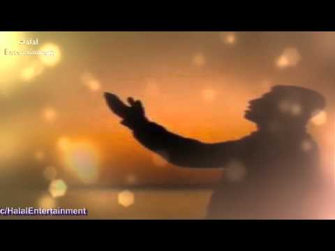 ক্ষমা করে দাও,মাফ করে দাও- Bangla Islamic song (Hamd)