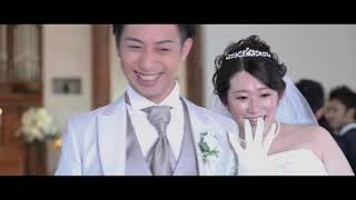 笑いあり、涙あり結婚式