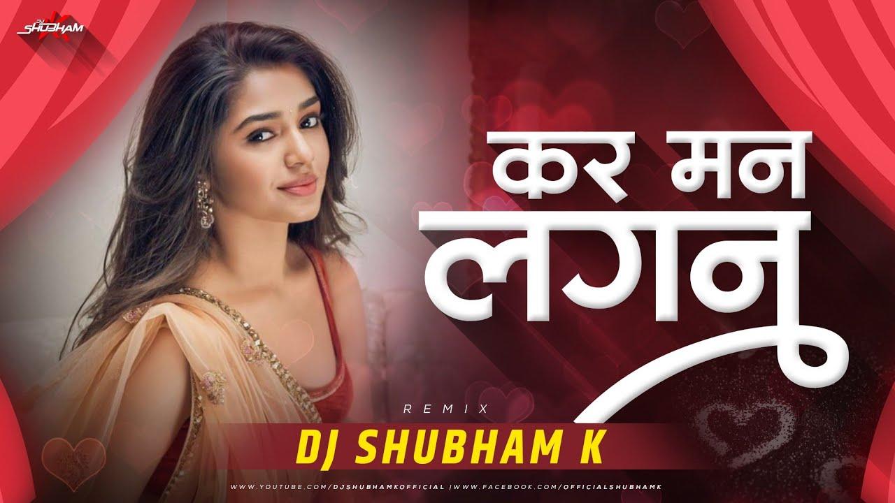 Download Kar Man Lagan DJ Song - Kar Man Lagan   माडी कर मन लगन   DJ Shubham K   Kar Man Lagan DJ Mix