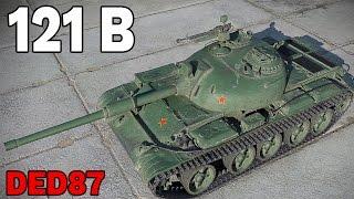 szkoda czasu! - 121B - World of Tanks