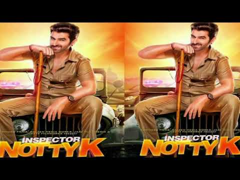 "Bhul Ja korechi Ami Inspector Notty K""..."