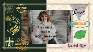 Клипы Тень Я твоя звезда Ольга Галеева