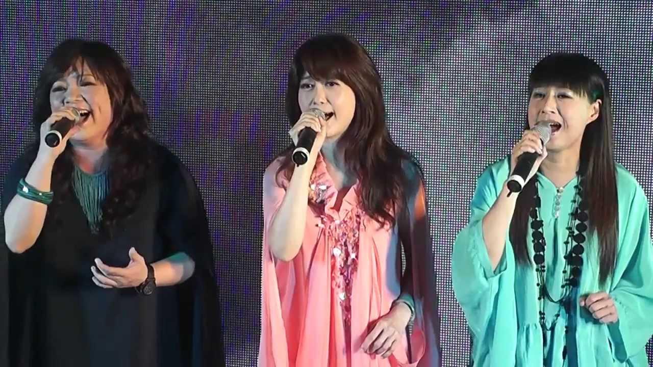 20121017孟庭葦《太陽出來了 》新民歌專輯記者會南方二重會合唱 - YouTube